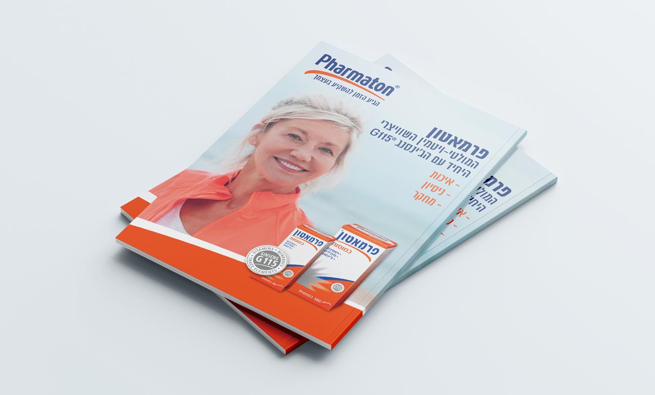 1300-785_Pharmaton_Brochure