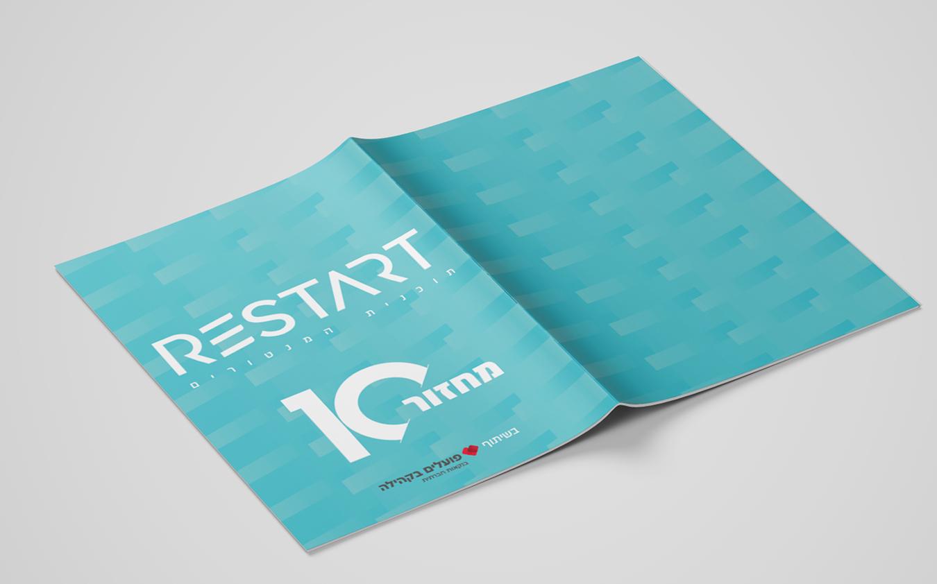 Restart_Notebook4
