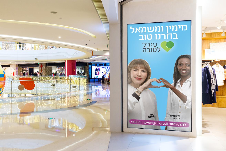 mall__72dpi
