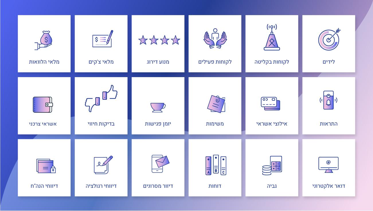 Honline Dashboard for 361 web 2020-08
