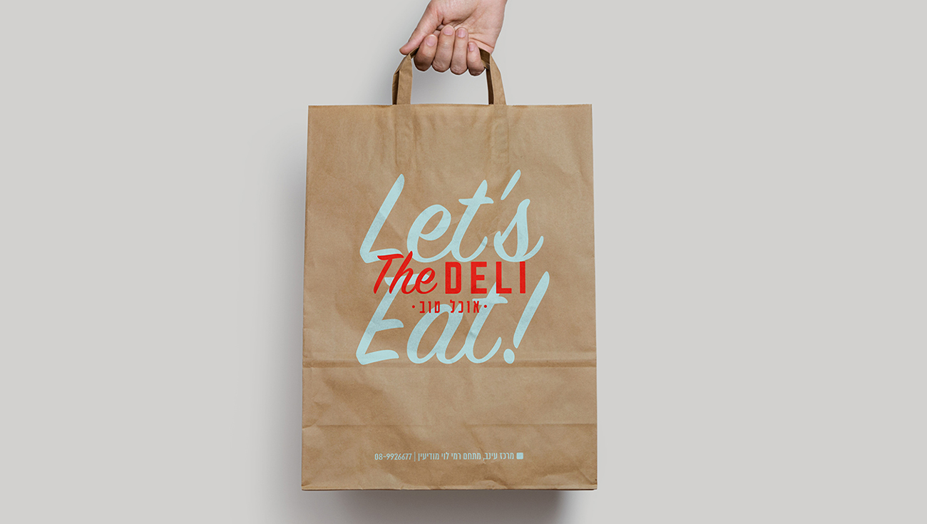 the-deli-inside-bag