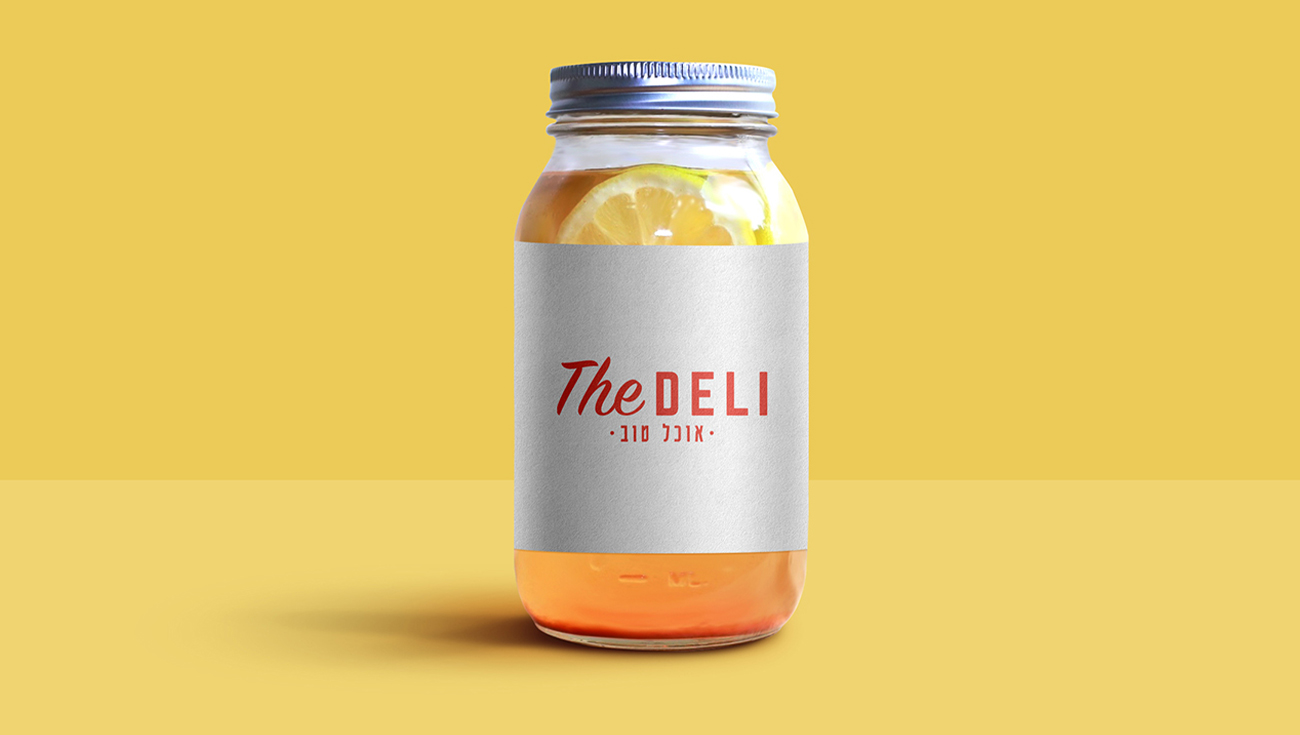 the-deli-inside-jar